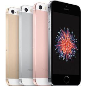 iPhone SE szerviz áraink