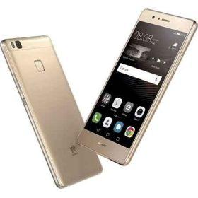 Huawei P9 Lite szerviz áraink