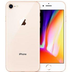 iPhone 8 szerviz áraink