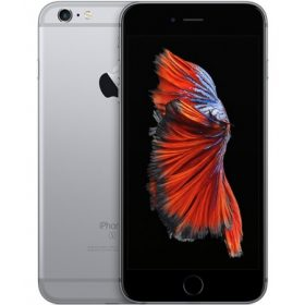 iPhone 6s Plus szerviz áraink