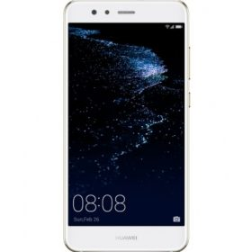 Huawei P10 szerviz áraink