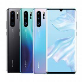 Huawei szerviz áraink