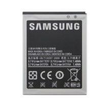 Samsung J5 2015 (J500) akkumulátor csere