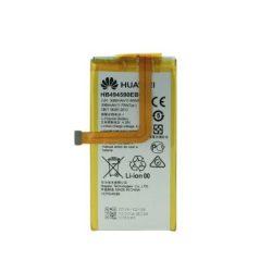Huawei Honor 7 akkumulátor csere