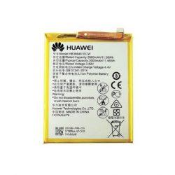 Huawei Honor 8 akkumulátor csere